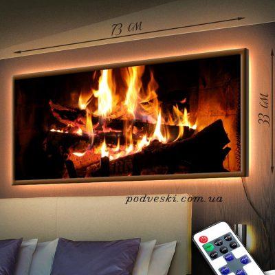 Картина с диодной подсветкой «Тепло камина»