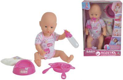Пупс Simba «New Born Baby»