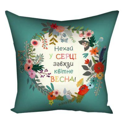 Подушка «Весна у серці»