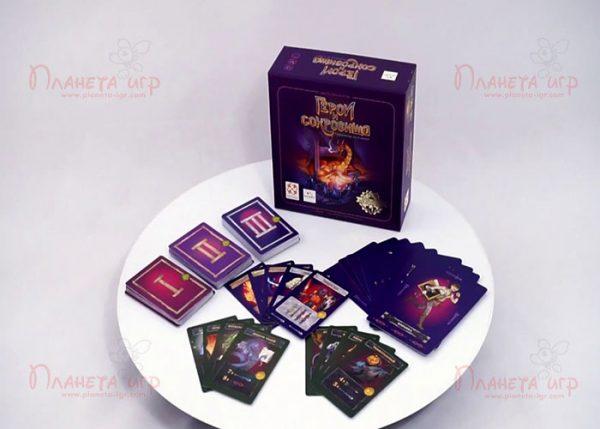 Настольная игра «Герои и сокровища» (Dungeon Rush)