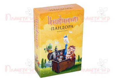 Настольная игра «Имаджинариум. Пандора»