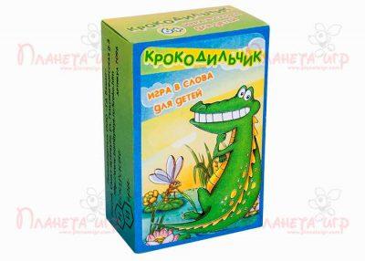 Настольная игра «Крокодильчик» (игра в слова для детей)