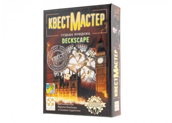 Настольная игра «КвестМастер 2. Судьба Лондона» (Deckscape: The Fate of London)