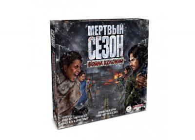 Настольная игра «Мертвый сезон. Война колоний» (Dead of Winter: Warring Colonies)