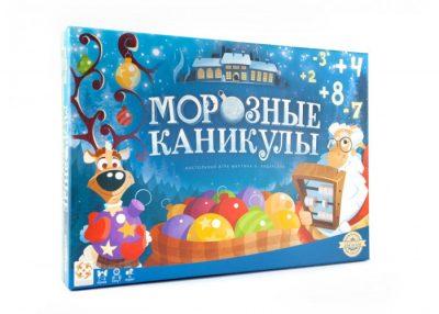 Настольная игра «Морозные каникулы»