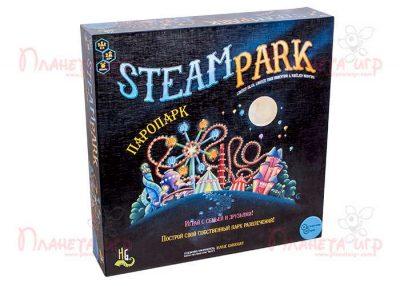 Настольная игра «Паропарк» (Steam Park)