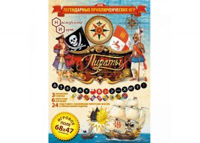 Настольная игра «Пираты Голицына» (на основе игры 1934 г.)
