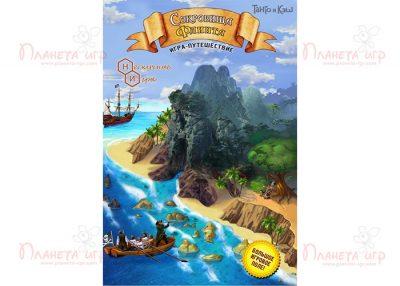 Настольная игра «Сокровища Флинта»