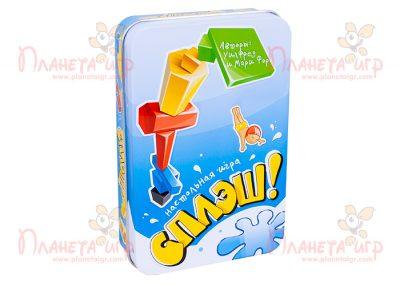 Настольная игра «Сплэш!» (Splash!)