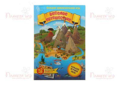 Настольная игра «Веселое путешествие»