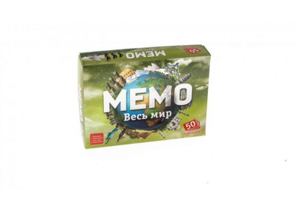 Настольная игра «МЕМО. Весь мир»