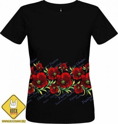 Женская футболка «Узор № 1» (маки)