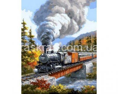Картина-раскраска «Дорога через осенний лес» Турбо