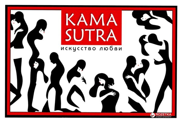 Шоколадный набор «Камасутра» большой