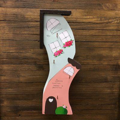 Деревянная ключница «Домик Счастья» от DOVANA - лучший подарок