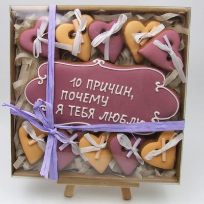 Пряничный набор «10 причин, почему я люблю тебя»