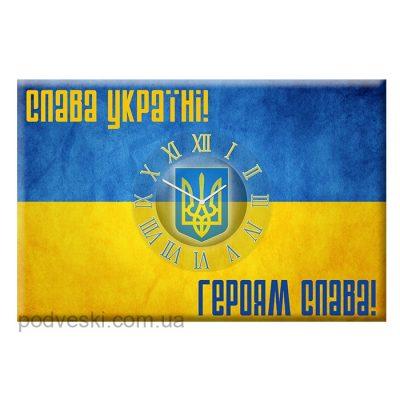 Настенные часы «Слава Україні»