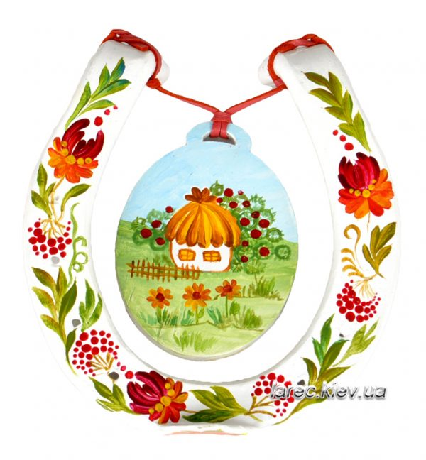 Подкова с медальоном «Дом, где всегда вас ждут»