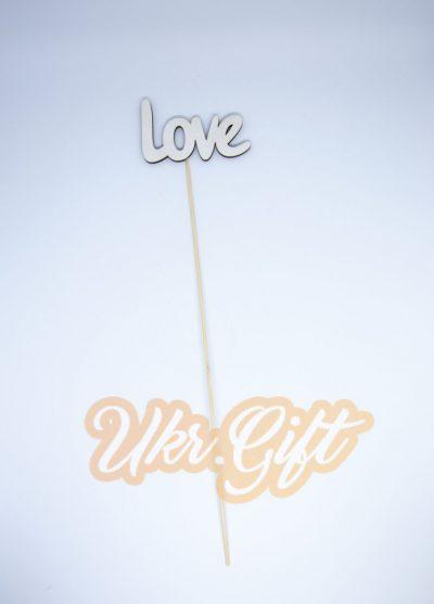 Деревянный топпер «Love»