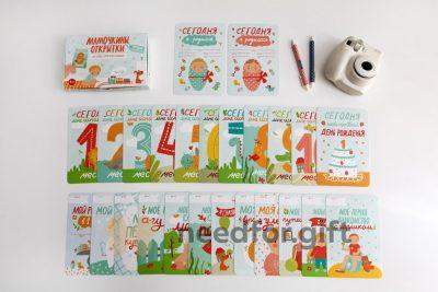 Kyiv Style «Мамочкины открытки» (для первых селфи ребенка)