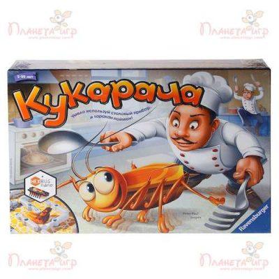 Настольная игра «Кукарача» (Kakerlakak, La Cucaracha)