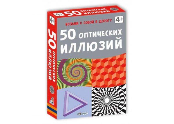 Настольная игра «50 оптических иллюзий»