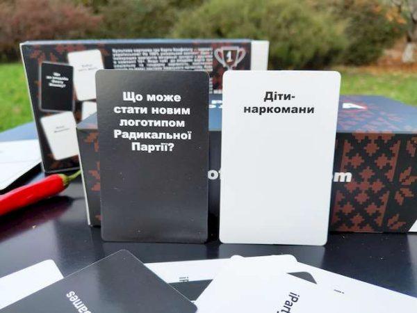 Настольная игра «Карти Конфлікту» UA (укр.)