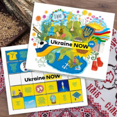 Шоколадный набор «Солодка Україна»