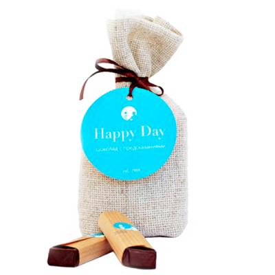 Шоколадный набор с предсказаниями Happy Day