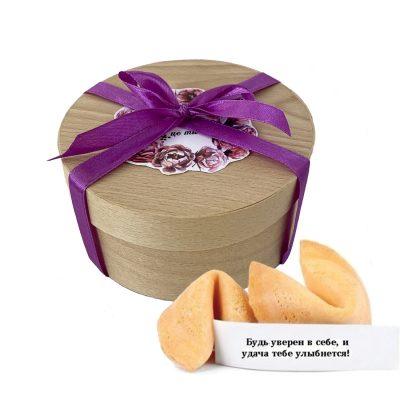 Печенье с предсказаниями «Весна — это ты»