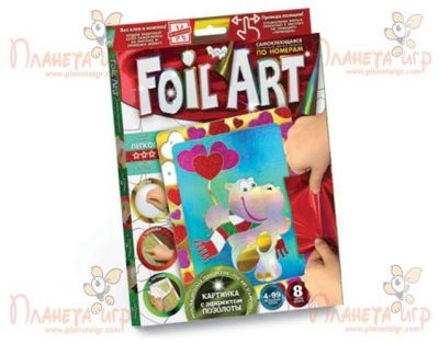 Самоклеющаяся аппликация фольгой Foil art «Бегемотик»