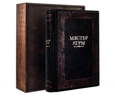 Подарочная книга в кожаном переплете «Мастер игры» Роберт Грин