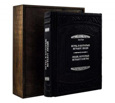 Подарочный комплект книг «Изменившие мир» в 4-х томах