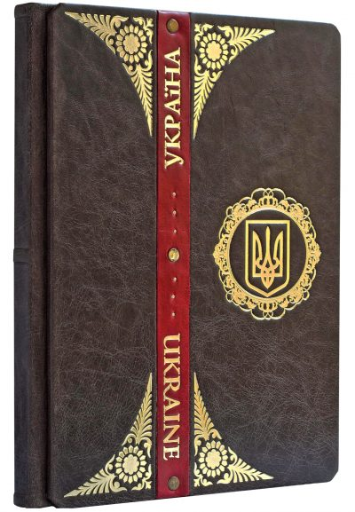 Подарочная кожаная книга «Украина» на украинско-английском языках