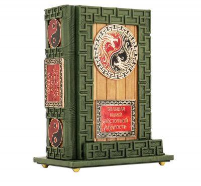 Подарочная книга «Большая книга восточной мудрости» на подставке