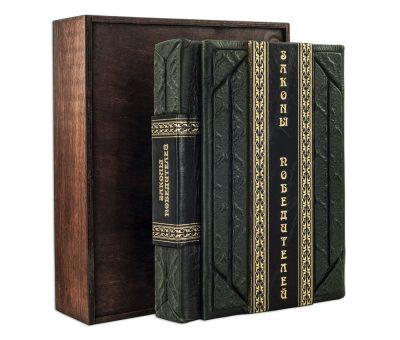 Подарочная книга «Законы победителей» Бодо Шефер в кожаном переплете