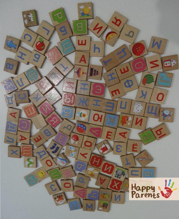 Игровой набор «Веселая азбука»