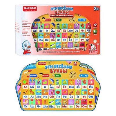 Интерактивный детский обучающий планшет «Эти веселые буквы» Kronos Toys