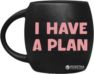 Кружка Orner «I have a plan»