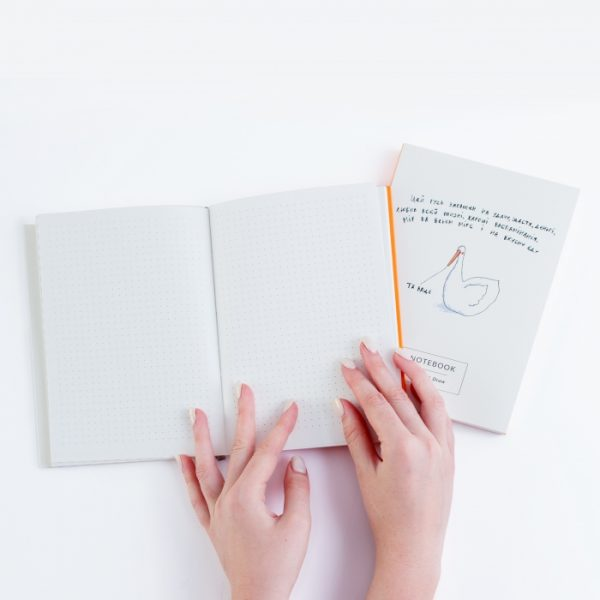 Блокнот Write&Draw «Удачний»