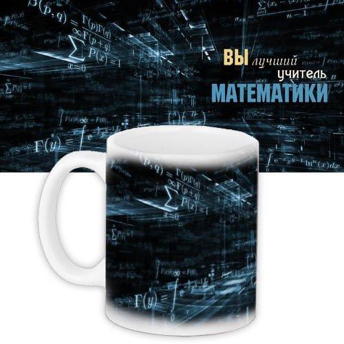 Кружка «Учителю Математики»