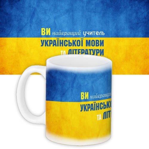 Кружка «Вчителю української мови та літератури»