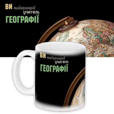 Кружка «Учителю Географии»
