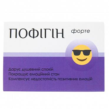 Жвачка «Пофигин»