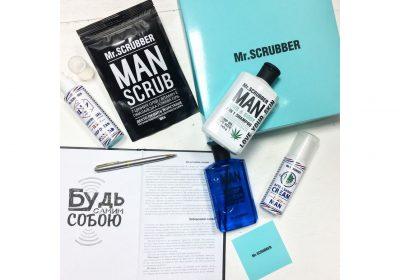 Набор «Beauty box for Man»