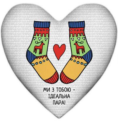 Подушка-сердце «Ідеальна пара»