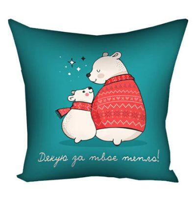 Подушка «Дякую за тепло»