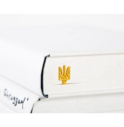 Закладка для книг «Тризуб»: жёлтая