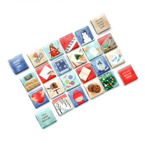 Адвент календарь «Різдвяний»