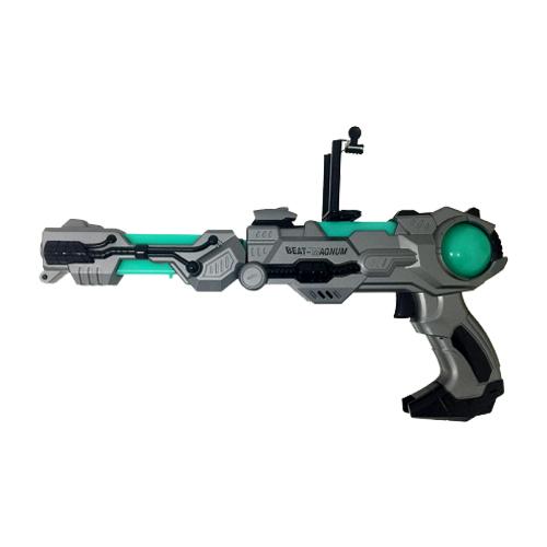 Бластер виртуальной реальности для смартфона AR GUN